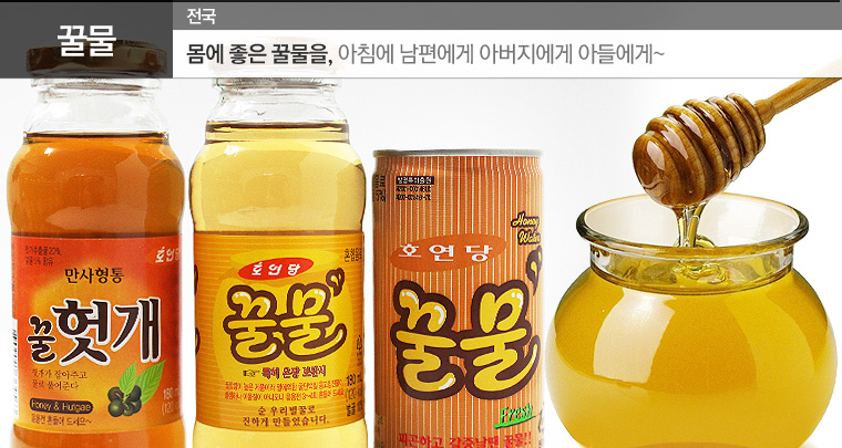 drinking6