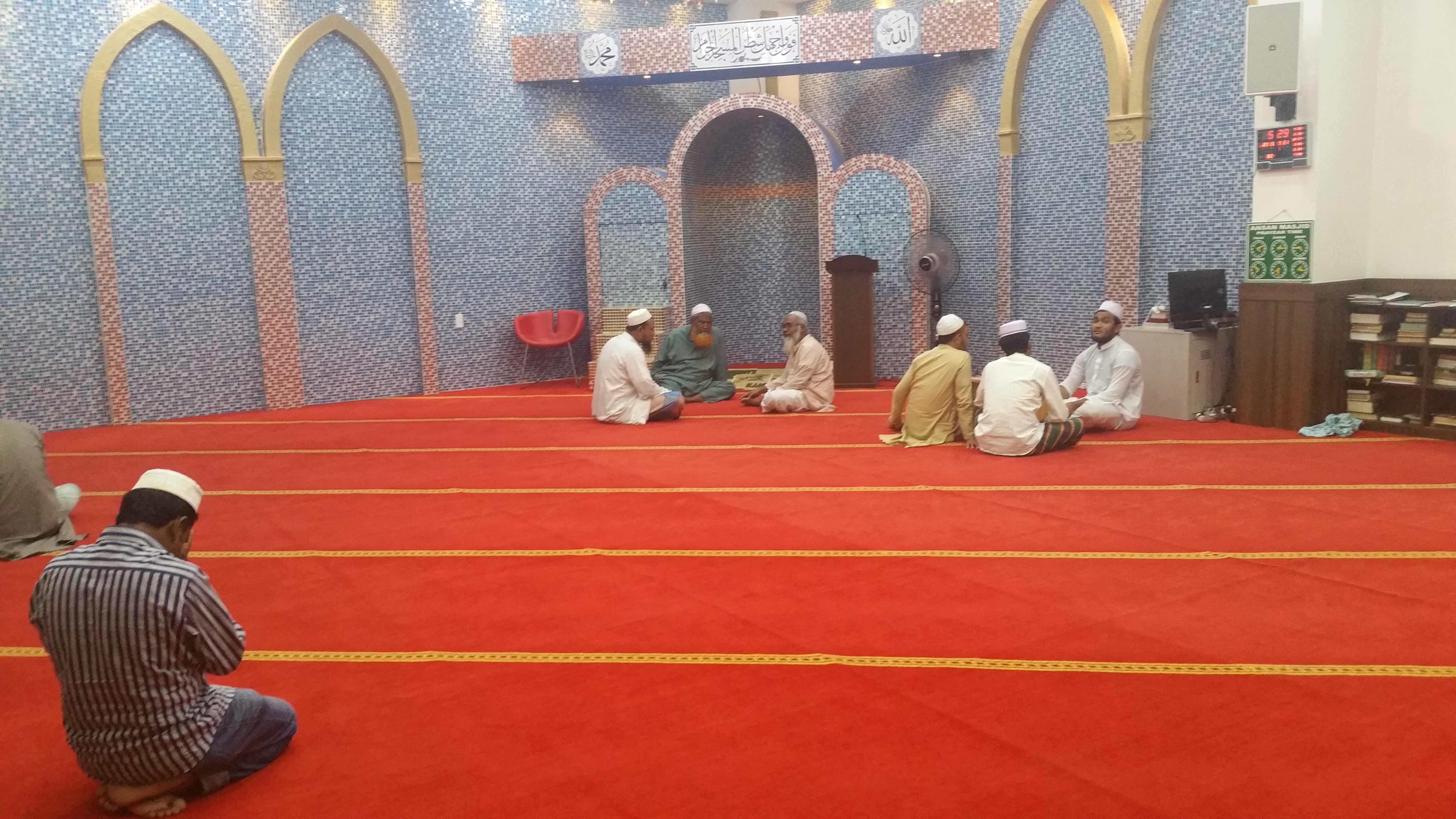 the place for pray