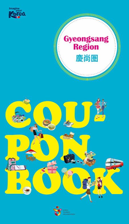 coupon8