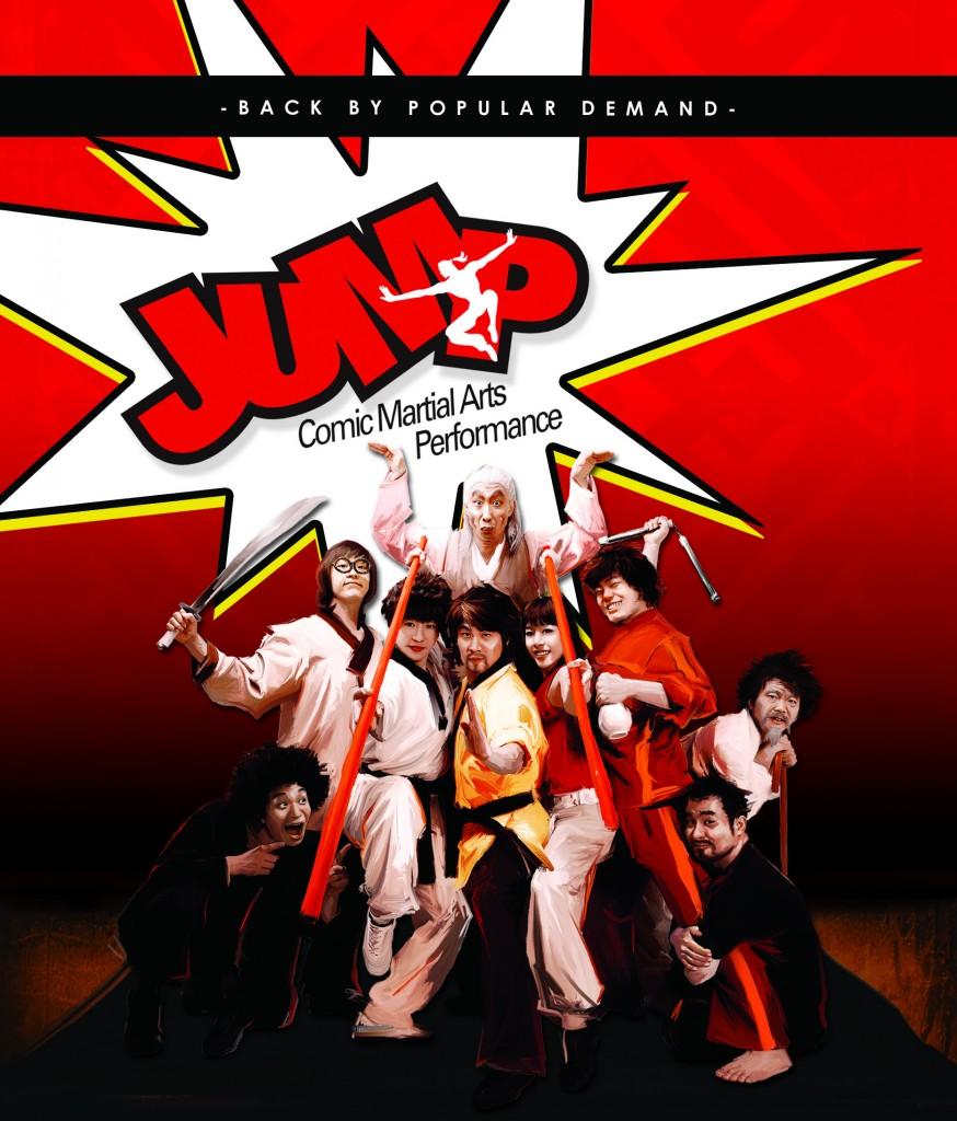 jump-keyart-plain-874x1024