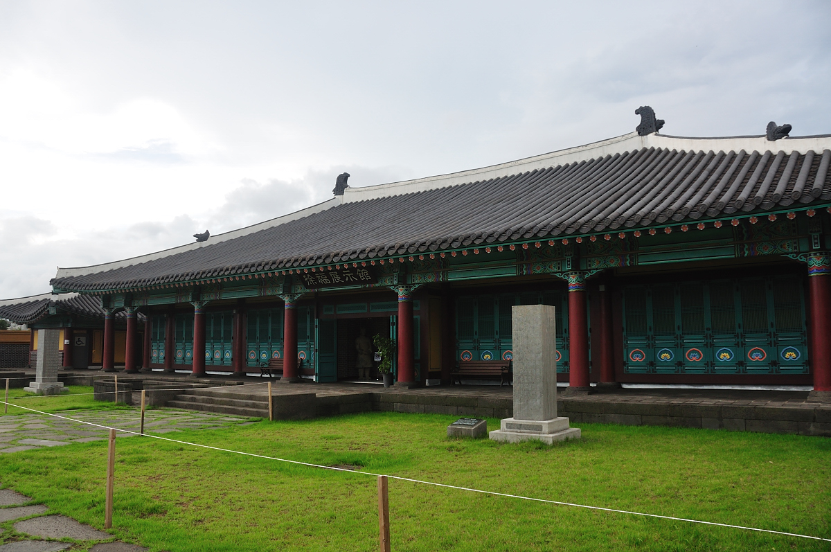 27 Seobok Museum
