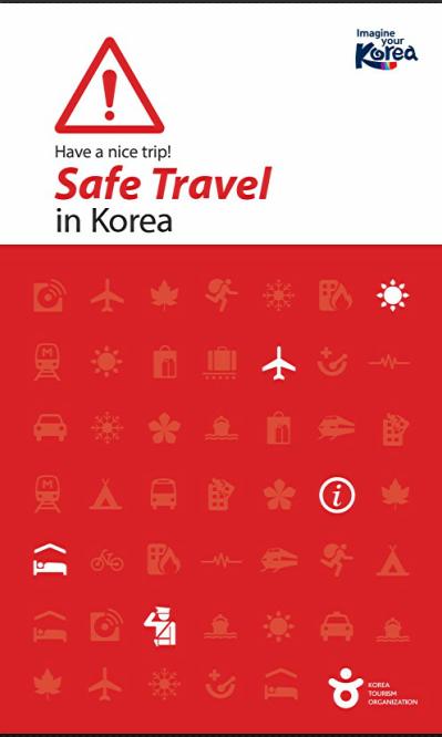 11. Safe travel in Korea.png