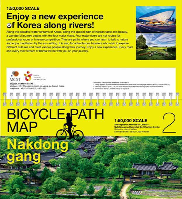 27. Bicycle path map(Nakdonggang)