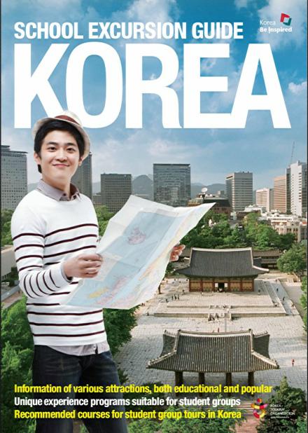 31. Korean school excursion guide.png