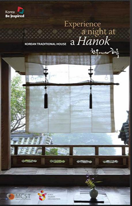 33. Experience at night at Hanok(Korean traditional house).png