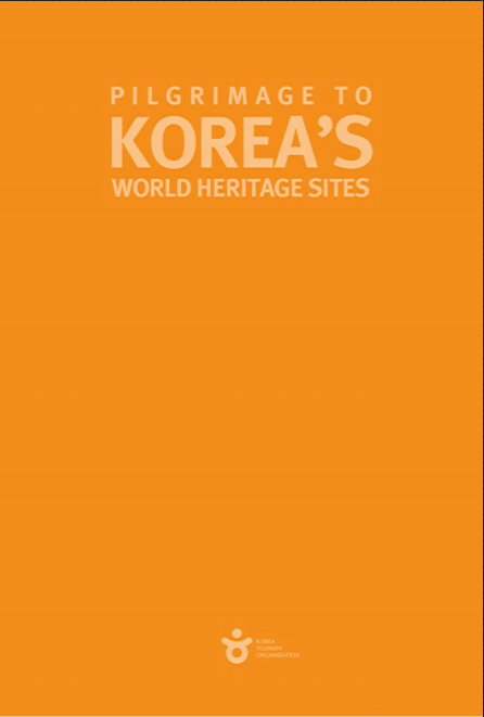 34. Pilgrimage to Korea's world heritage sites