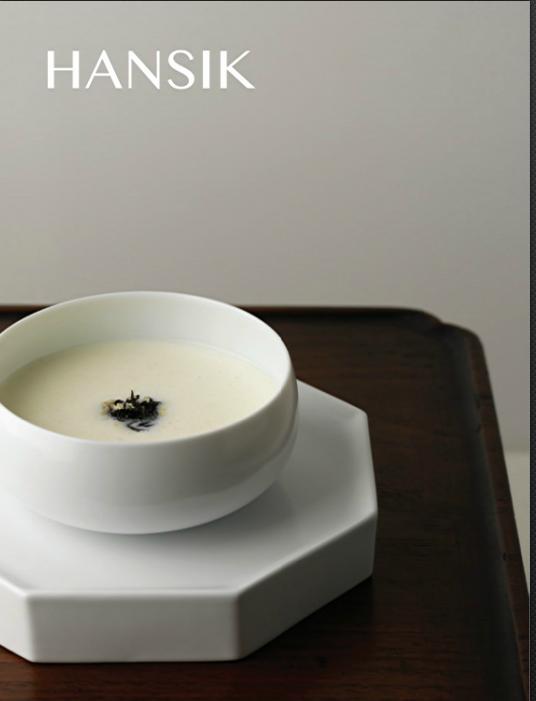 7. Hansilk(Korean traditional food)