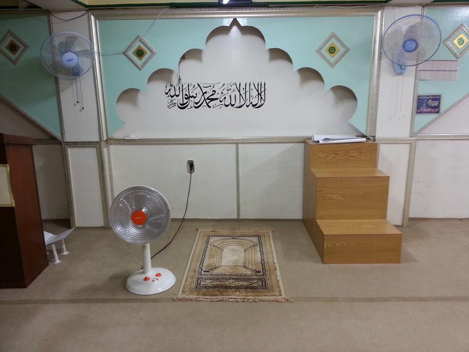 suwon islamic