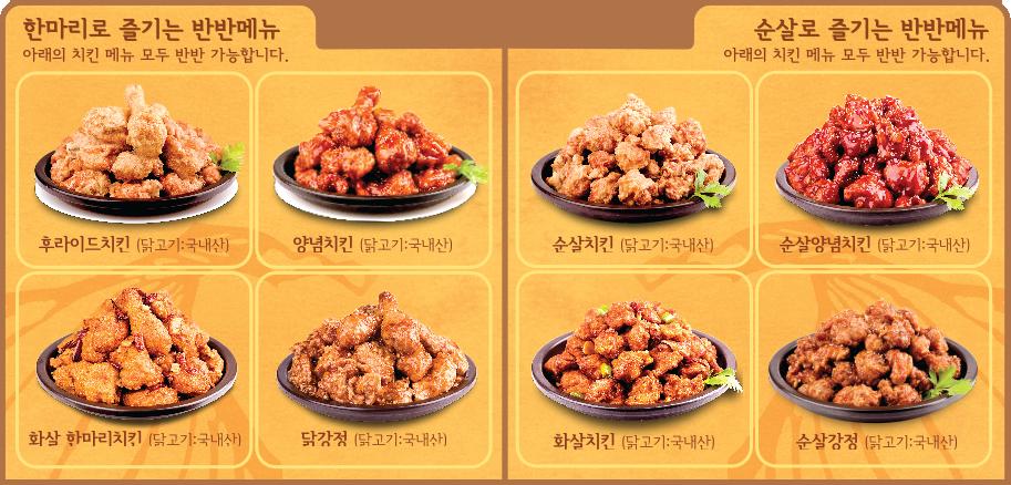 chicken_img