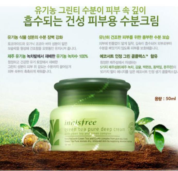 green tea pure deep cream