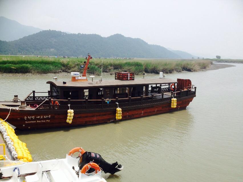 Suncheon-boat