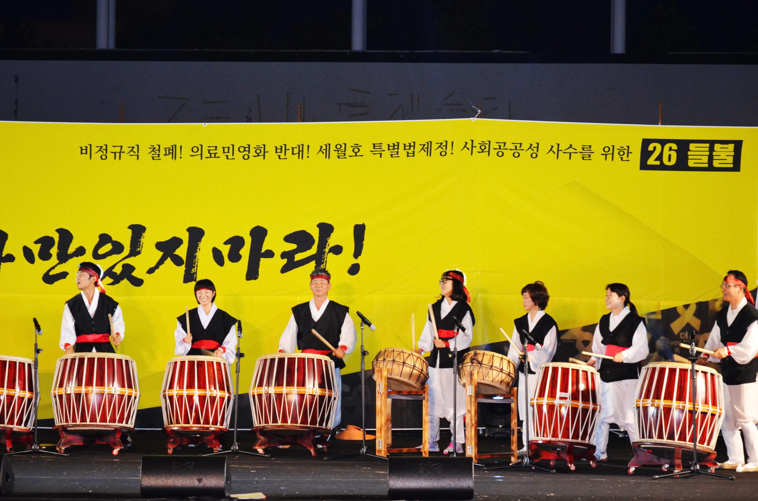 University Festivals in Korea