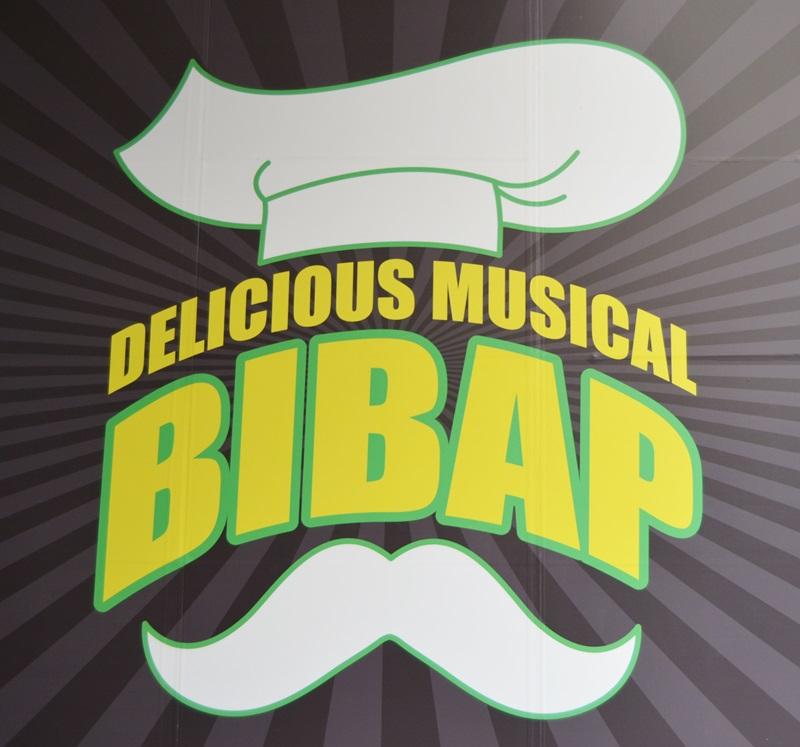 Bibap (13)