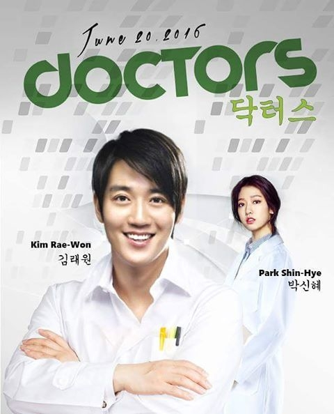 sbs-korean-drama-doctors-topped-rankings-for-two-days-in-a-row-could-be-next-descendants-of-the-sun.jpg