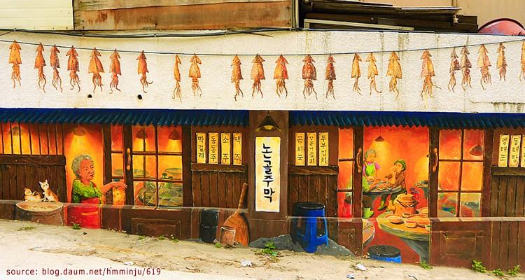 ถนนศิลปะแห่งหมู่บ้านนอนกอล-Nongoldam-gil-Art-Street-750x400