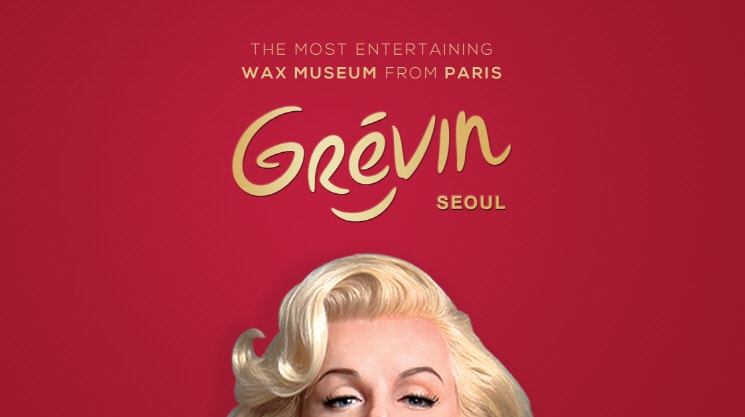 grevin-museum-seoul1.jpg
