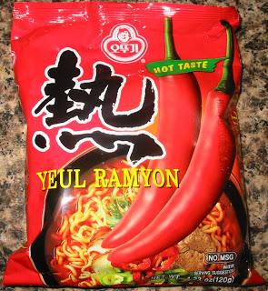 Yeul Ramyon - Package