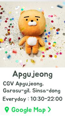 kakao_apgujeong_001
