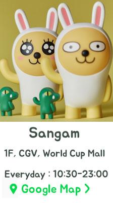 kakao_sangam_001