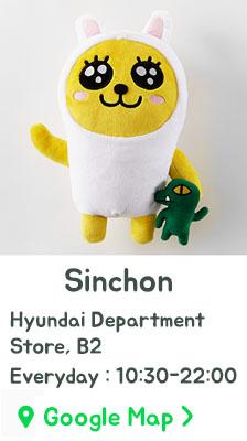 kakao_sinchon_001