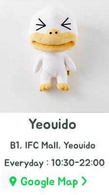 kakao_yeouido_001