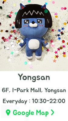 kakao_yongsan_001