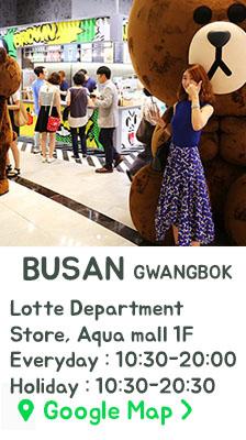 store_busan_gwangbok_1