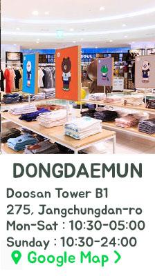 store_doota_1