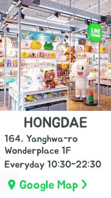 store_hongdae_1