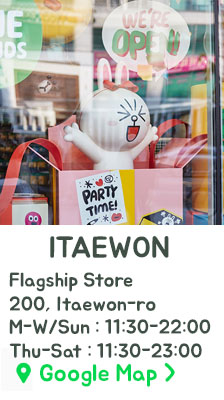store_itaewon_flagship_1