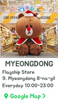 store_myeongdong_flagship_1