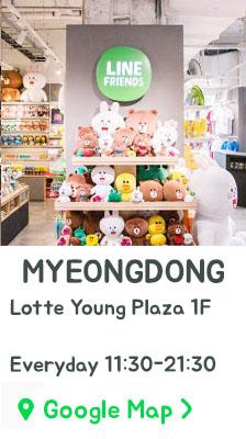 store_myeongdong_youngplaza_1