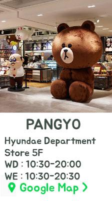 store_pangyo_1