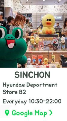 store_sinchon_1