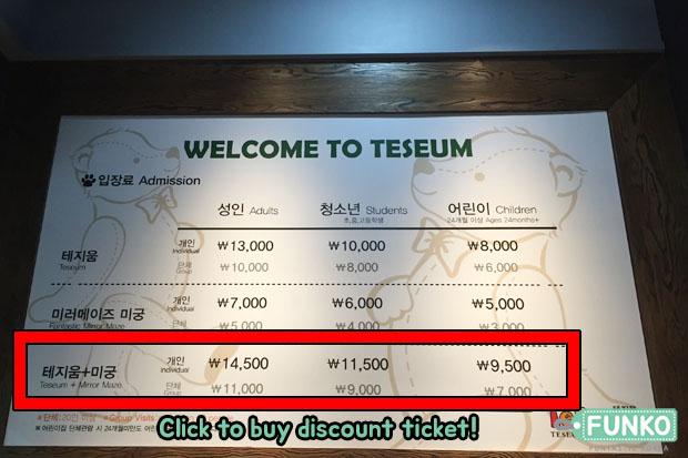 teseum_how_to_go_005