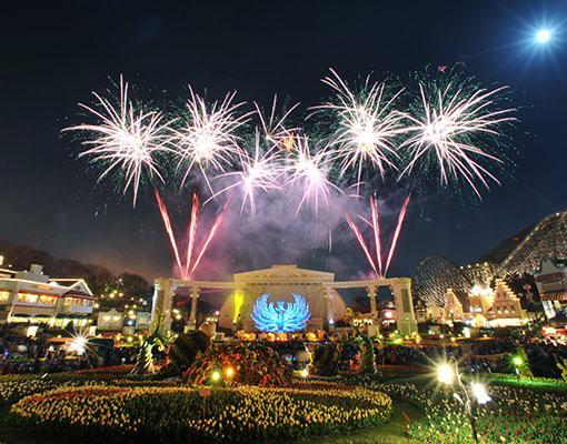 Everland Fireworks