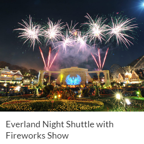 Everland Night Shuttle with Fireworks Show Indiway