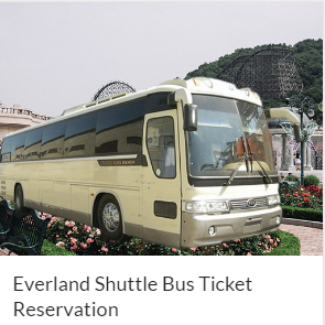 Everland Shuttle Bus Ticket Reservation Indiway