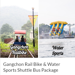 Gangchon Rail Bike & Water Sports Shuttle Bus Package Indiway
