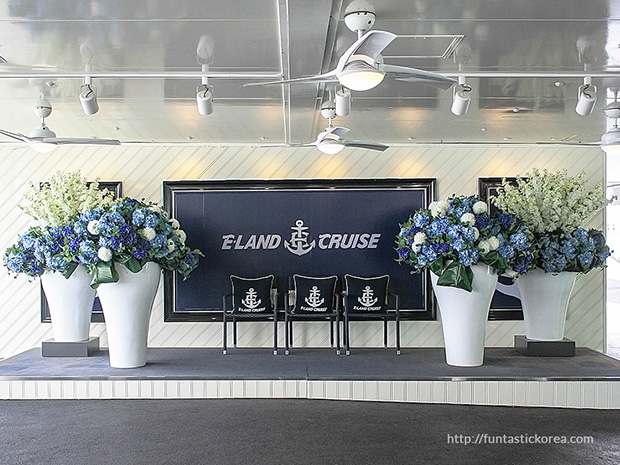 Han River Cruise_Photowall