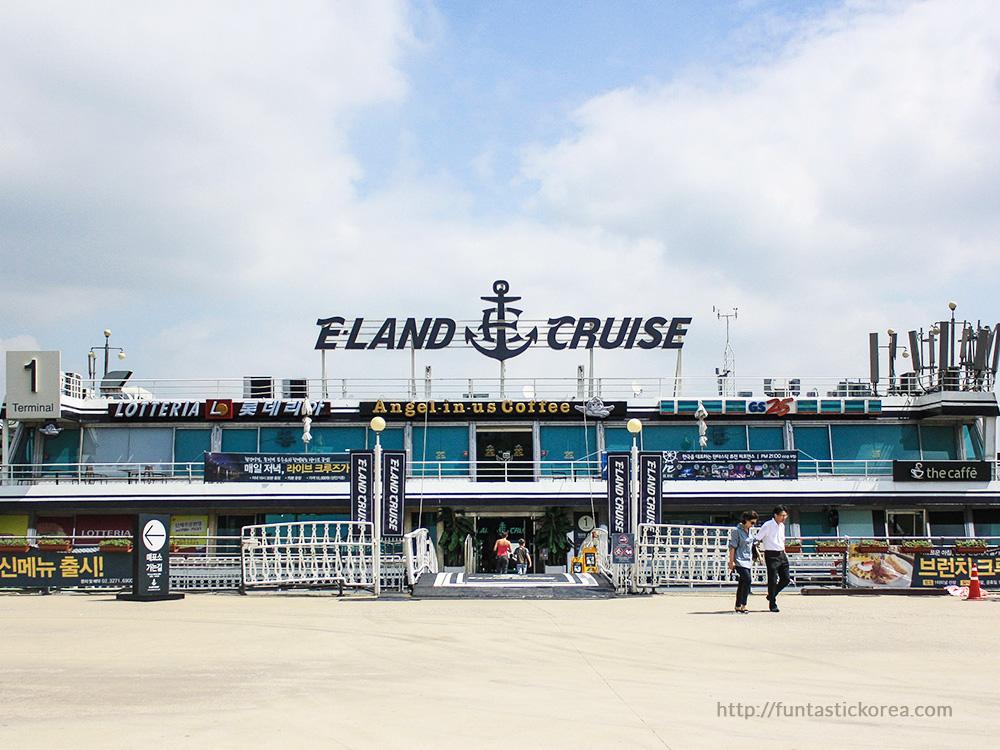 Han River Cruise_Terminal 1