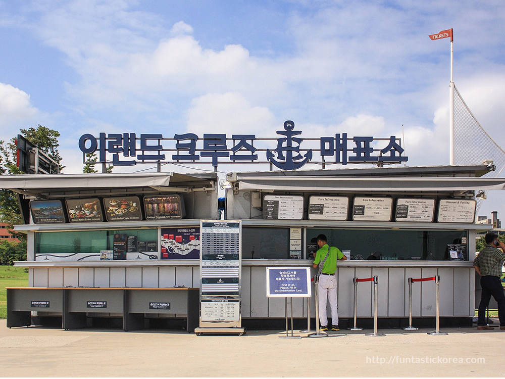 Han River Cruise_Ticket Office