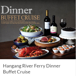 Hangang River Ferry Dinner Buffet Cruise Indiway