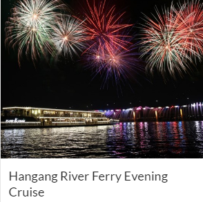 Hangang River Ferry Evening Cruise Indiway