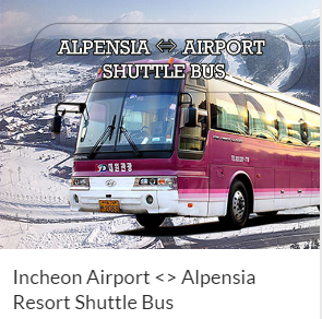 Incheon Airport Alpensia Resort Shuttle Bus Indiway