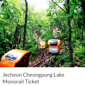 Jecheon Cheongpung Lake Monorail Ticket Indiway