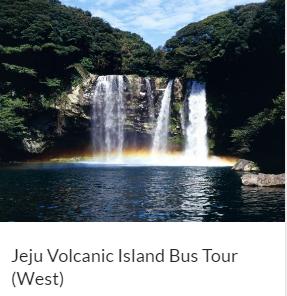 Jeju Volcanic Island Bus Tour (West) Indiway
