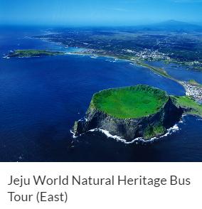 Jeju World Natural Heritage Bus Tour (East) Indiway