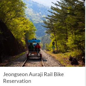 Jeongseon Auraji Rail Bike Reservation Indiway