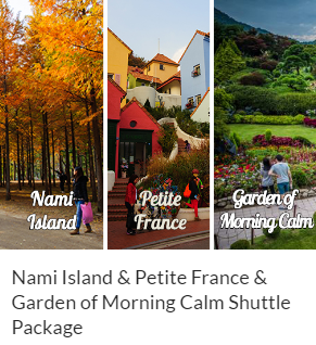 Nami Island & Petite France & Garden of Morning Calm Shuttle Package Indiway
